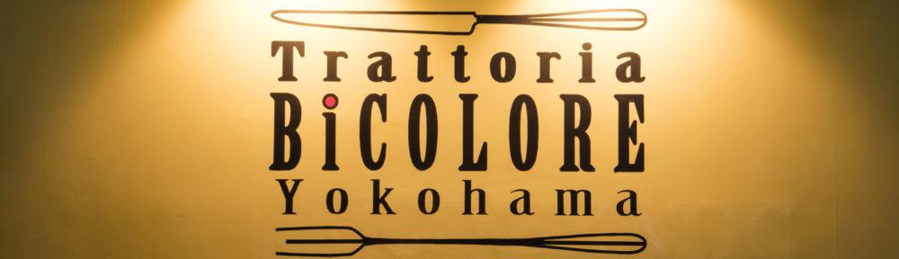 Trattoria BiCOLORE Yokohama